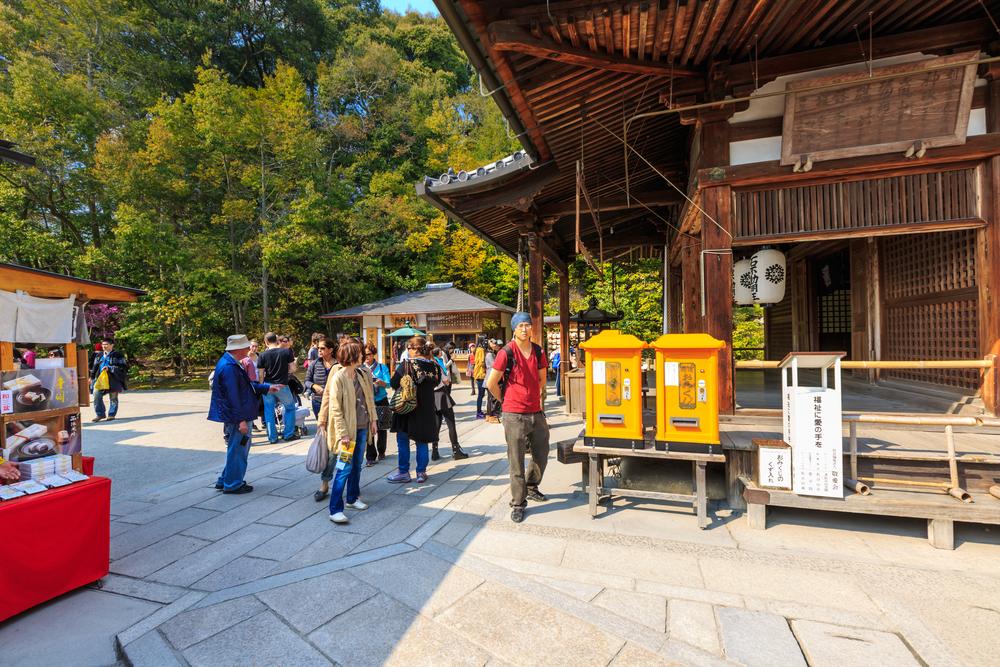 Kinkaku-ji temple_207093964