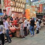 Nishiki market_284093402