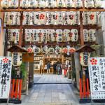 Nishiki Tenmangu Shrine in Kyoto_254961535