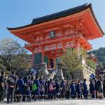 Japanese high school students_389363119