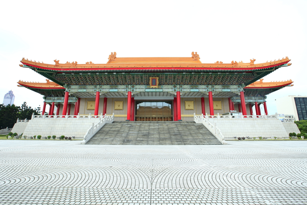 Chiang Kai-shek Memorial Hall in Taipei_286581290