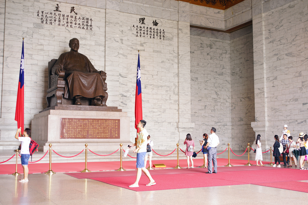 The large bronze statue of Chiang Kai-shek_290141312
