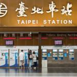 Lobby of Taipei Station_203120629