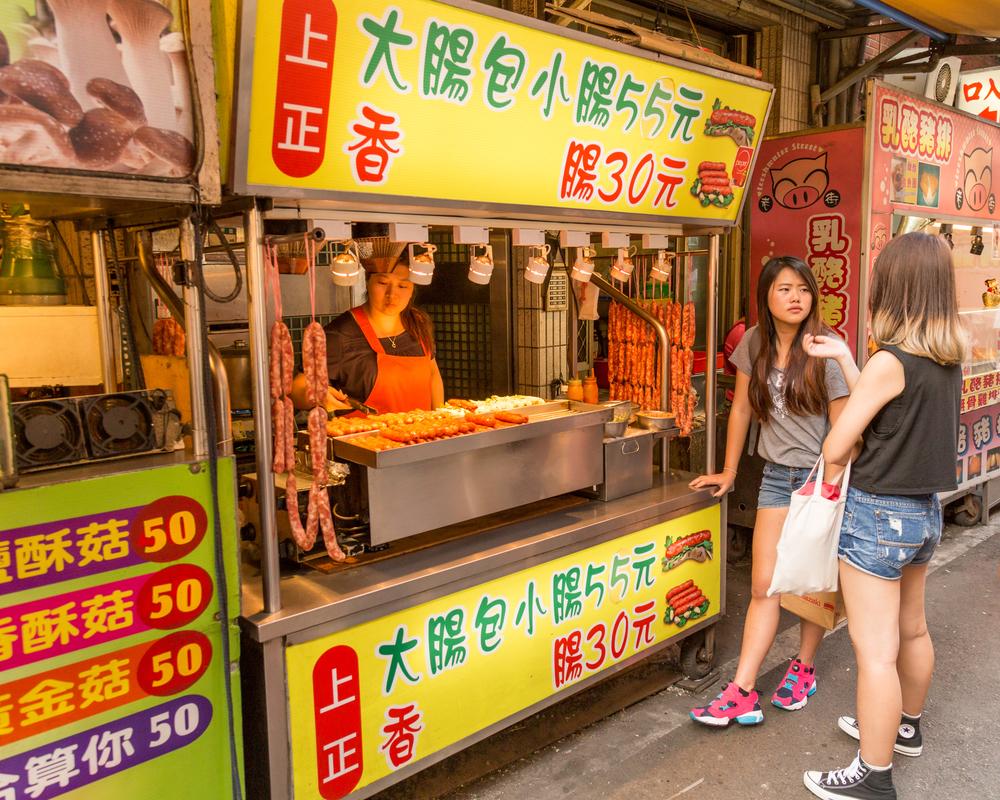 Danshui shopping area_335868416