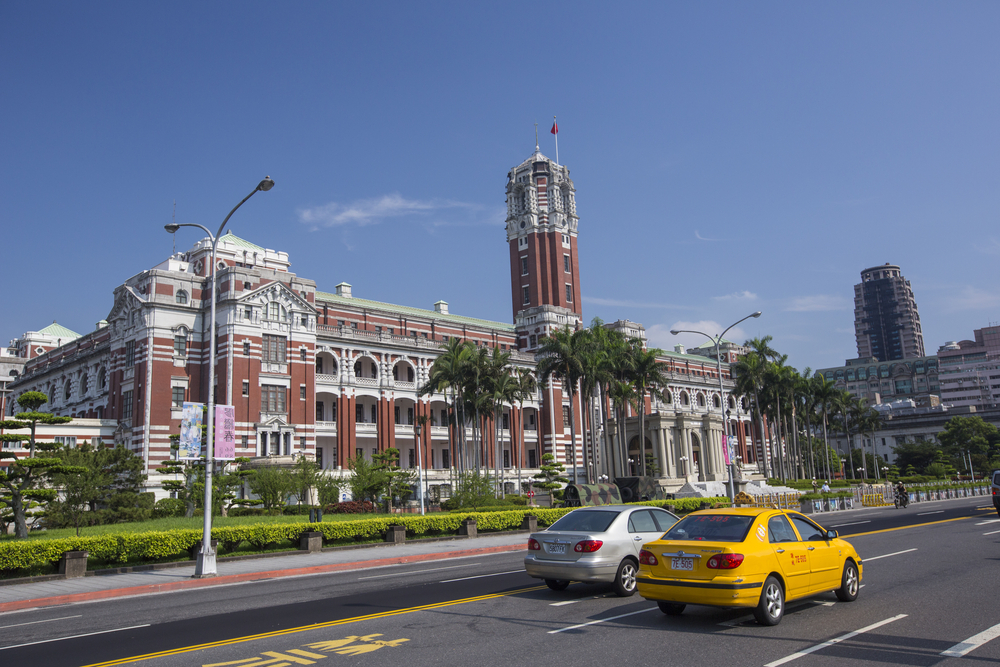 historic President Office Building in Taipei_289310927