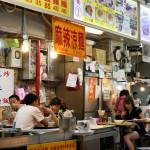 Shilin Night Market food court_195952337