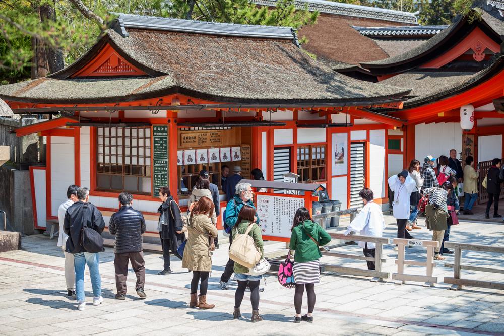 entrance and ticket office of Itsukushima Shrine_270948932