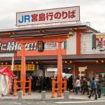 JR and Matsudai ferry pier departure Miyajima_358680560