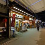 Omotesando Shopping street in Miyajima_169414991
