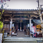 Kannon-d Hall of Daisho-in temple_202969876