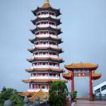 Pagoda at Chin Swee Temple, Genting Highlands_118248403