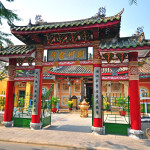 Traditional pagoda in the street of Hoi An old town_275852507