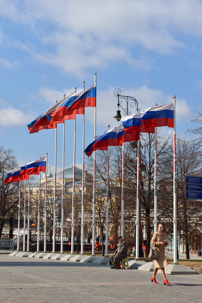Flags of Russian Federation on Manege Square_407573788