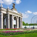 All-Russian Exhibition Center_404902294
