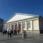 Sapozhkovskaya square in Moscow_400076284