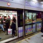 Shanghai Metro train station_280679729