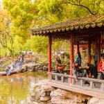 Nature of the Yu or Yuyuan Garden_403798747