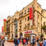 Nanjing Road in Shanghai_403781680
