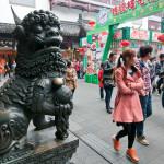 Yuyuan Tourist Mart_186474143