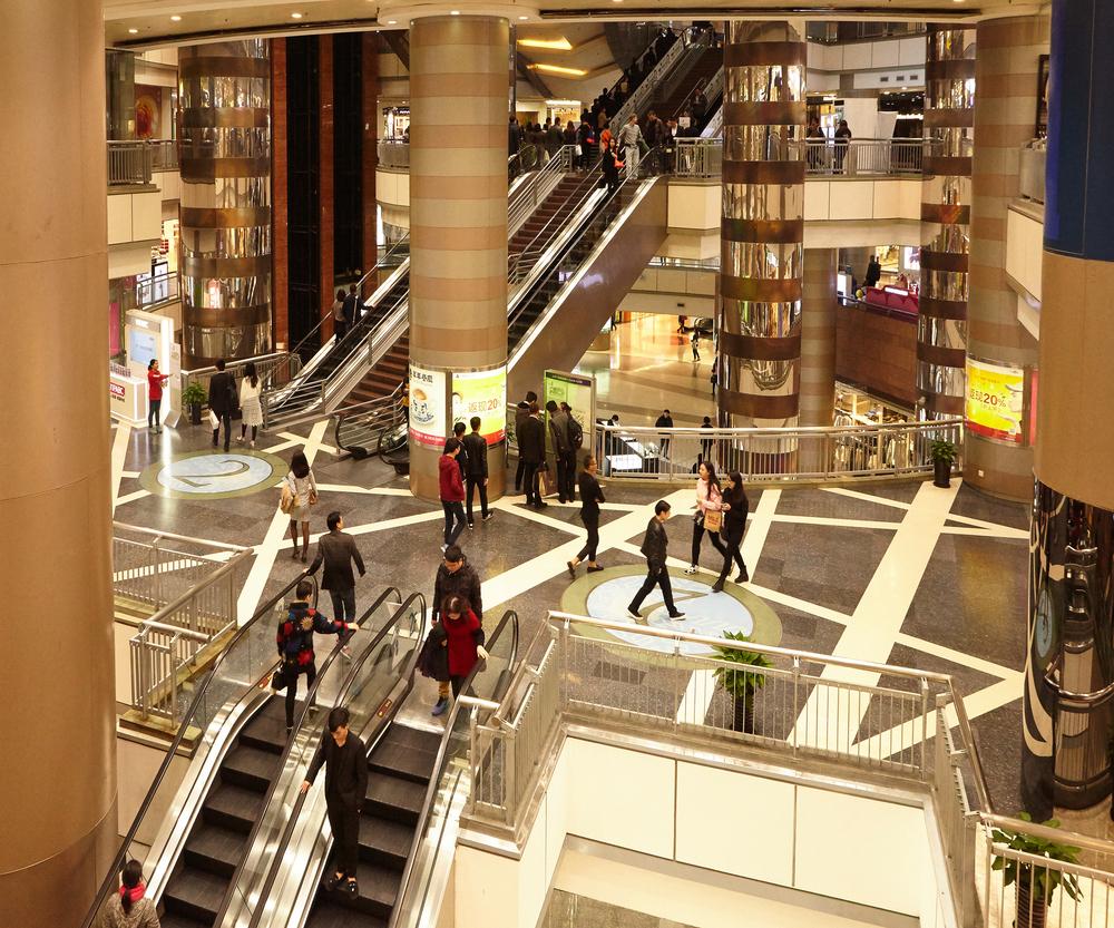 InteriorSuper Brand Mall_344480885