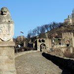 Tsarevets Fortress and Patriarch Church_252824062
