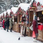 Christmas bazaar in Veliko Tarnovo_229880425