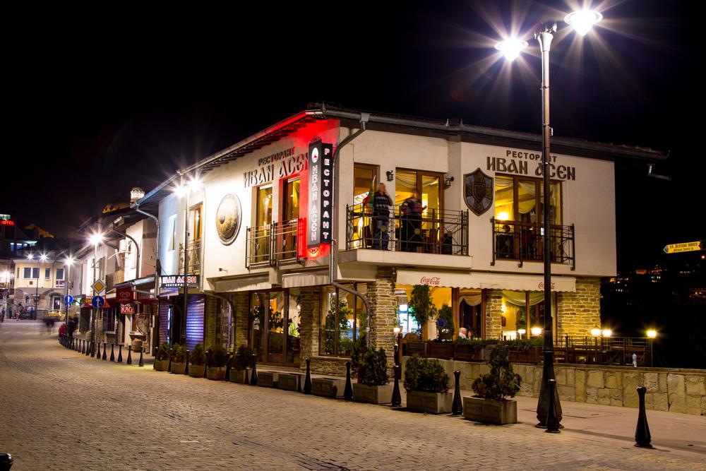 restaurant in Veliko Tarnovo in Bulgaria_268676972