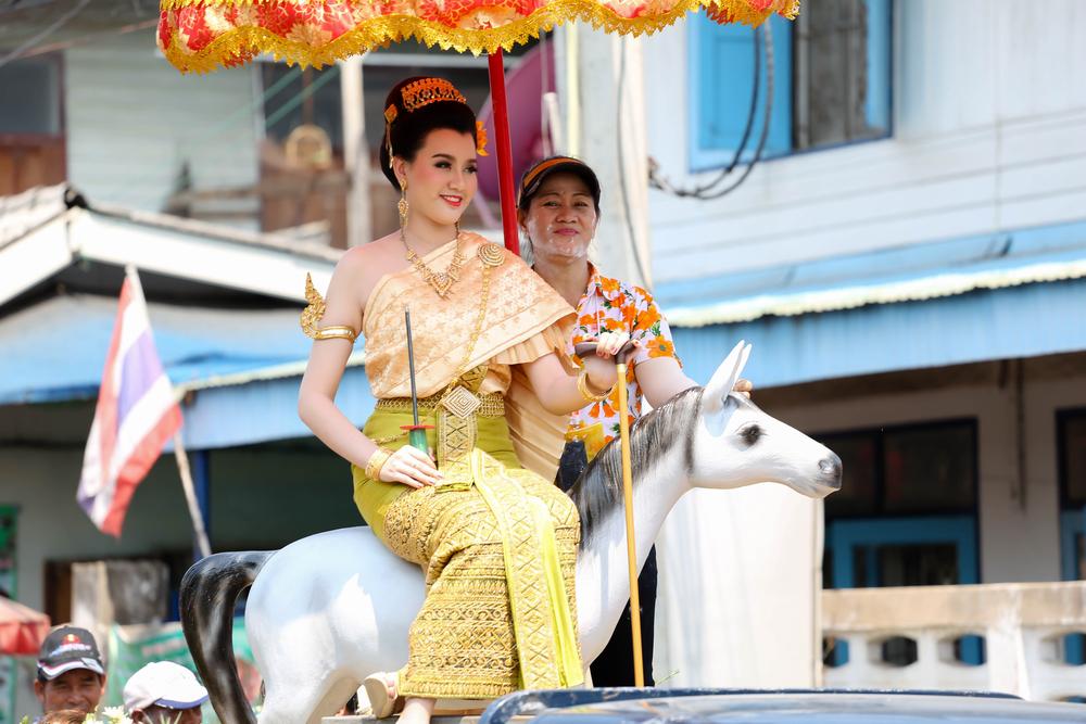 Songkran festival parade_409298725