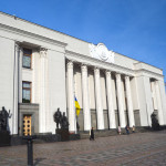 Building of Ukrainian Parliament (Verhovna Rada)_333897032