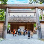 Ise Grand Shrine_402474616