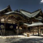 Japanese shinto Ise Grand shrine_227906977