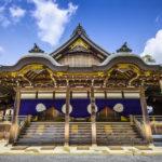 Ise Grand Shrine Hall_213921385