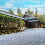 Ise Grand Shrine_415035967