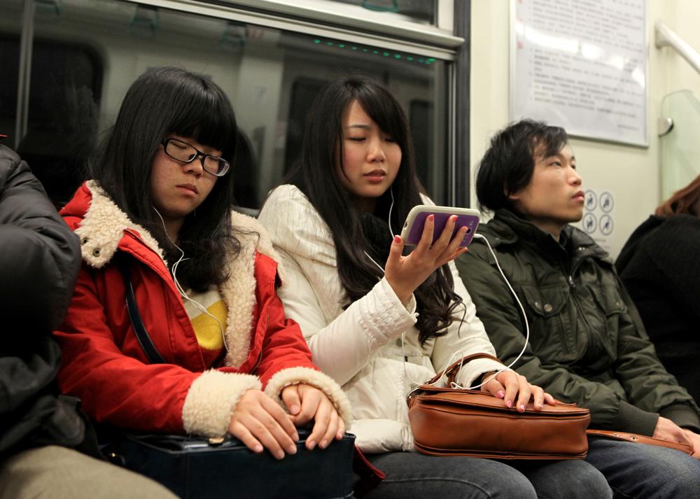 Beijing subway on circa_129266402