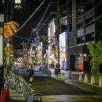 Sanjo Dori Street in Nara_356461859