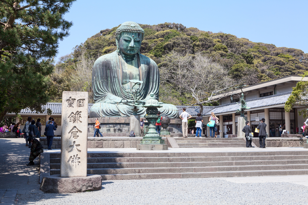 Great Buddha is in the city of Kamakura in Kanagawa_394214068