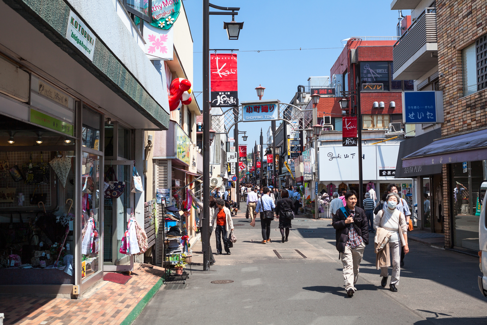Kamakura central street_361547561