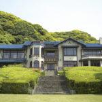 Kamakura Museum Of Literature_208137358
