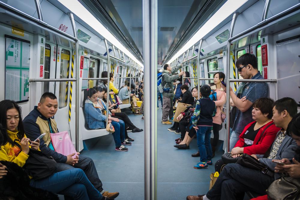 Interior view of Shenzhen Metro_398945569