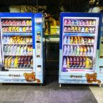 Vending machines_295353302
