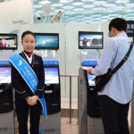 airport interior_254504686