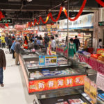 interior of a JUSCO store_374463910