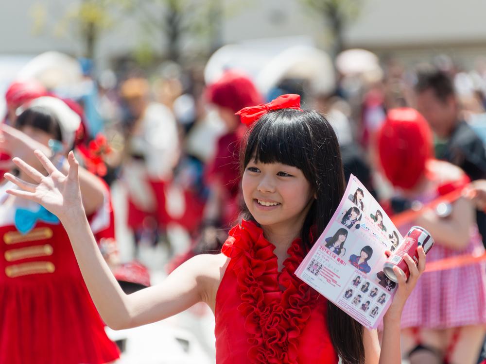The Yokohama Parade_195235883
