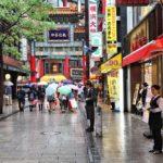 Chinatown in Yokohama, Japan_343163705