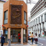 police station at Yokohama Chinatown_435729148
