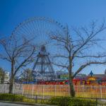 Yokohama_385985371