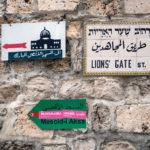 direction to Masjidil Aqsa via Lions Gate_422569711