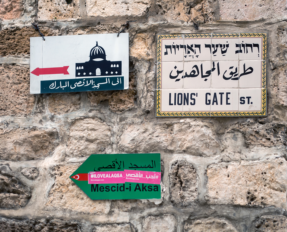 direction to Masjidil Aqsa via Lions Gate_422569711