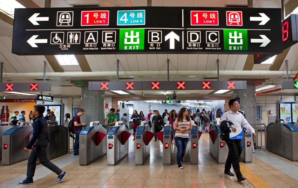 Beijing subway station_195704072