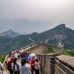 Great Wall at Badaling in Beijing_352193075
